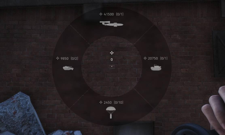 Battlefield 5Renfort, comment les appeler ou les utiliser
