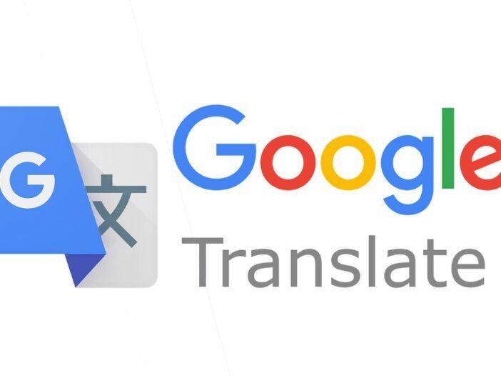 Google Translate - des traductions hors ligne de meilleure qualité